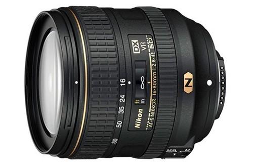 Nikon ra 2 ống siêu tele cho máy full-frame và một ống góc rộng