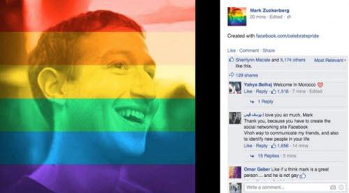 Facebook: Cách thay avatar lục sắc trong một nốt nhạc