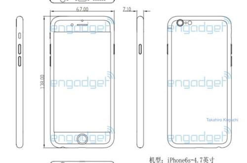 iPhone 6S sẽ dày hơn iPhone 6