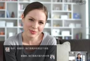 Microsoft thêm tính năng dịch trực tiếp ngoại ngữ trên Skype