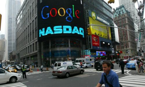 Tài sản Google tăng thêm 65 tỉ USD chỉ sau 1 ngày - 1
