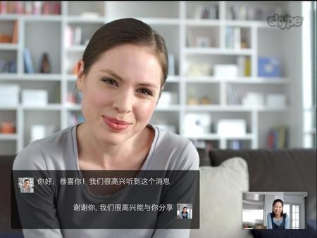 Skype cho phép người dùng dịch trực tiếp những đoạn hội thoại sang ngôn ngữ quen thuộc của mình