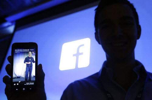 """Facebook có gì """"hot"""" trong năm 2015? - 7"""